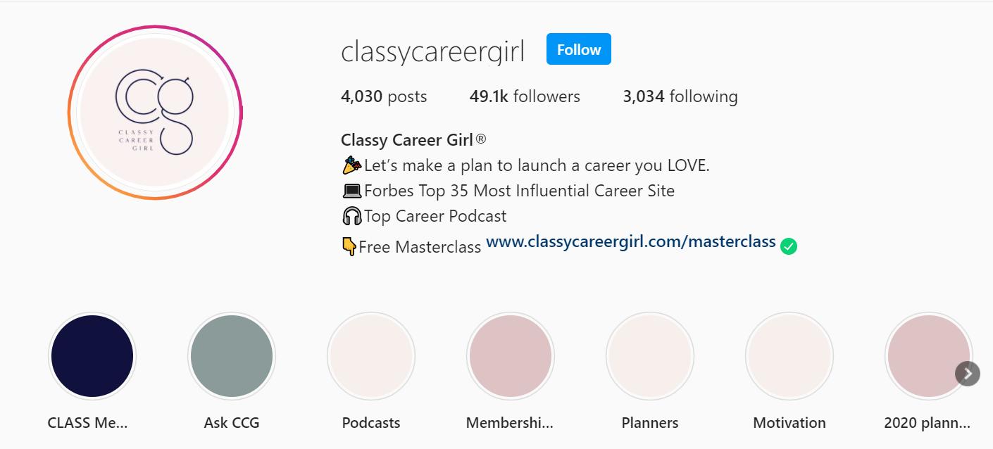 classycareergirl;retention strategies